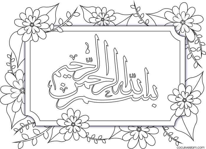 Ve Tatil Başladı çocuk Ve Islam