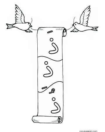 Harekeli Harfler Boyama Sayfalari Cocuk Ve Islam