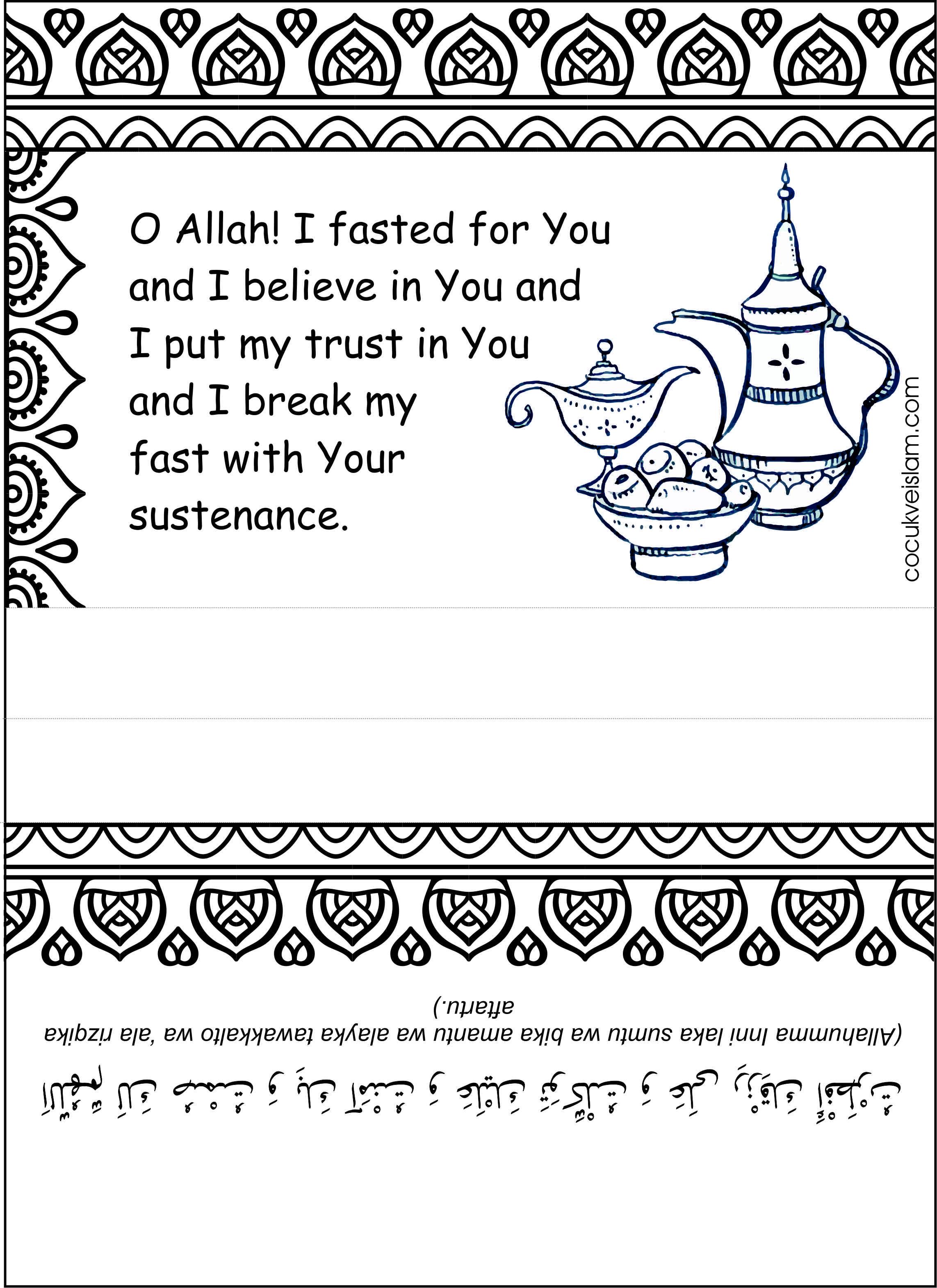 Iftar Duasi Etkinligi Cocuk Ve Islam