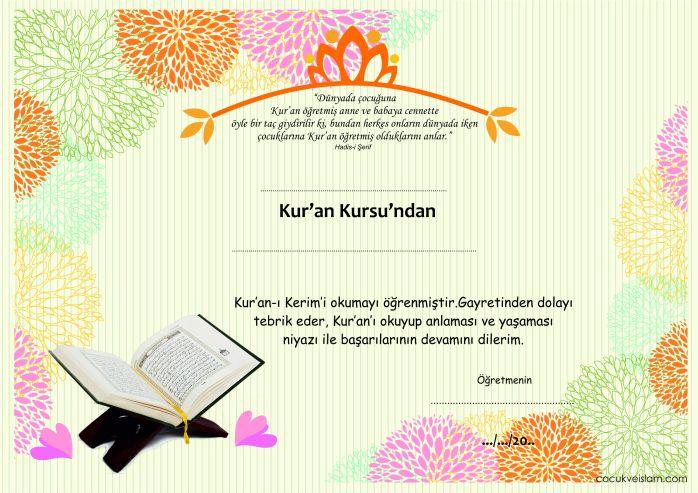 Kur'an Belgesi