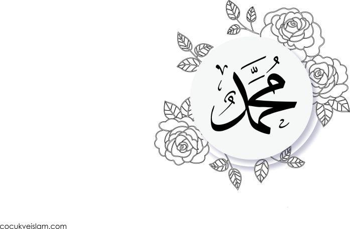 Mevlid Kandili Kartı çocuk Ve Islam